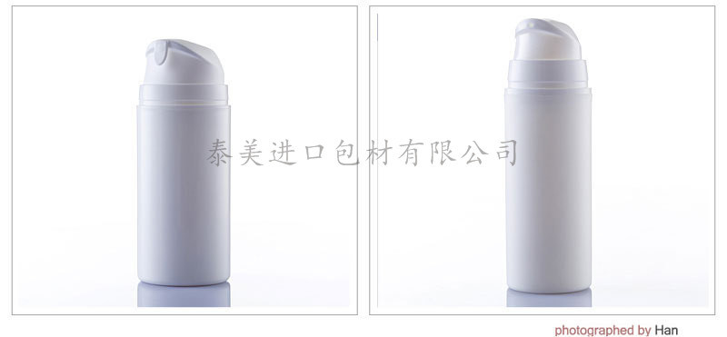 High Quality Airless Bottles for Skin Care pictures & photos