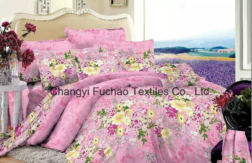 Bedding Set King Size 4PC Duvet Cover Set Microfiber Super Soft Life pictures & photos