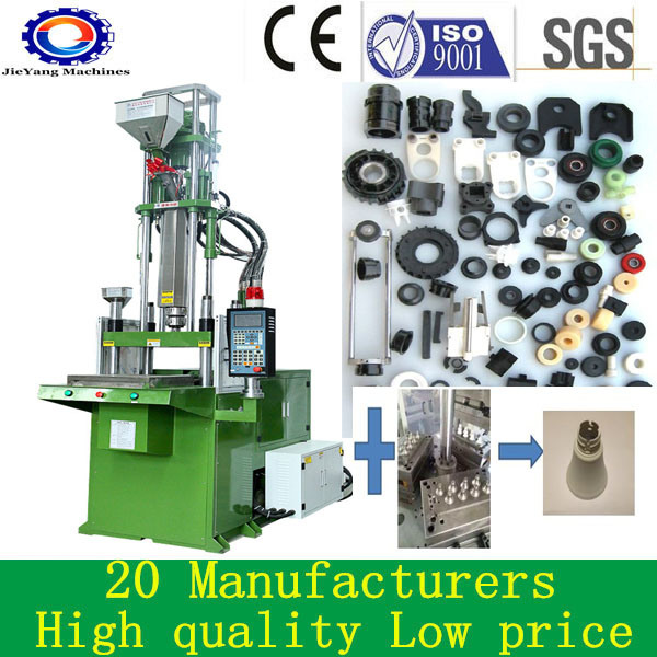 Small Vertical Plastic Injection Molding Machine for PVC Cable