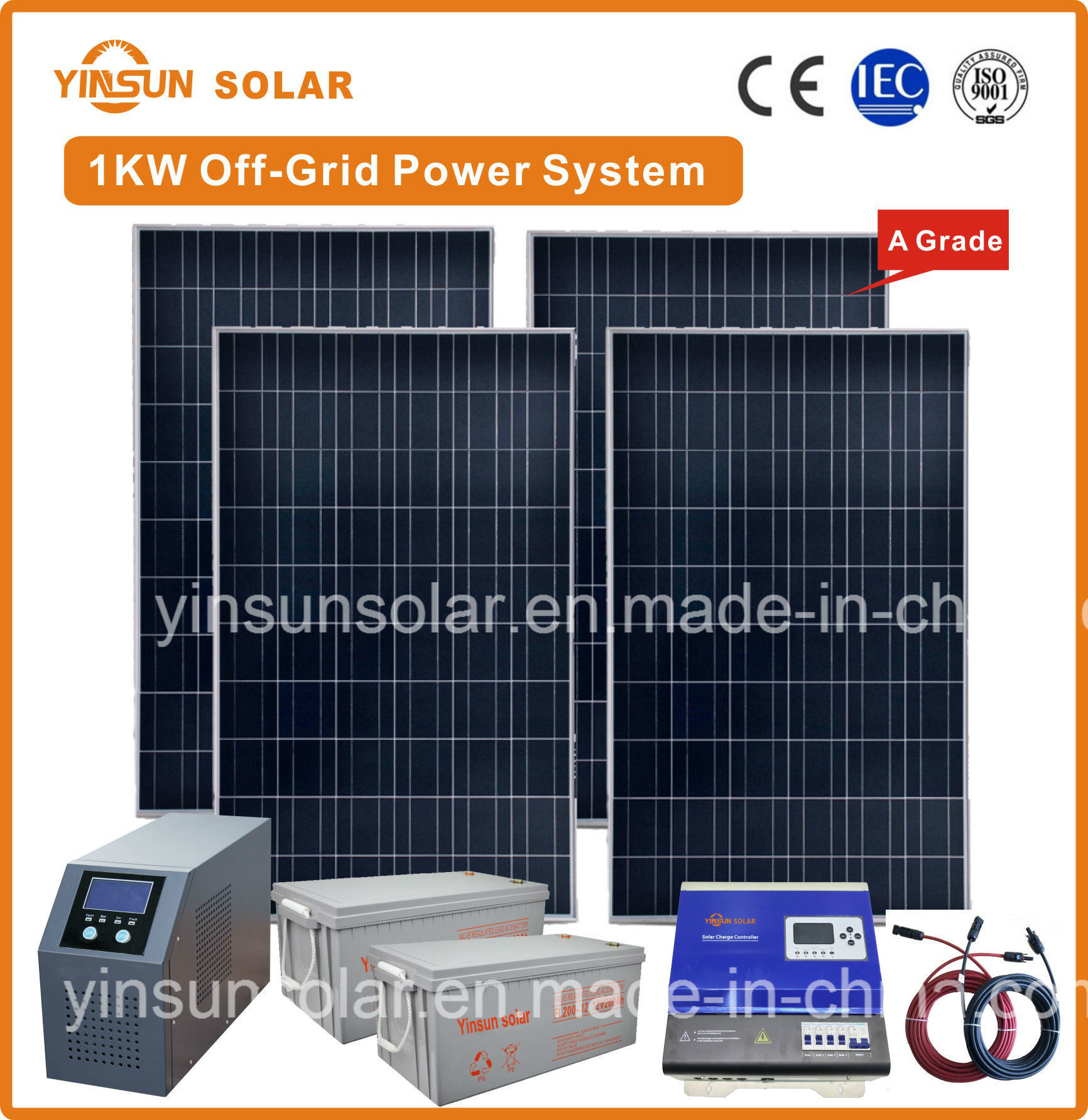 china 1000w off grid solar power system with iso and ce approval