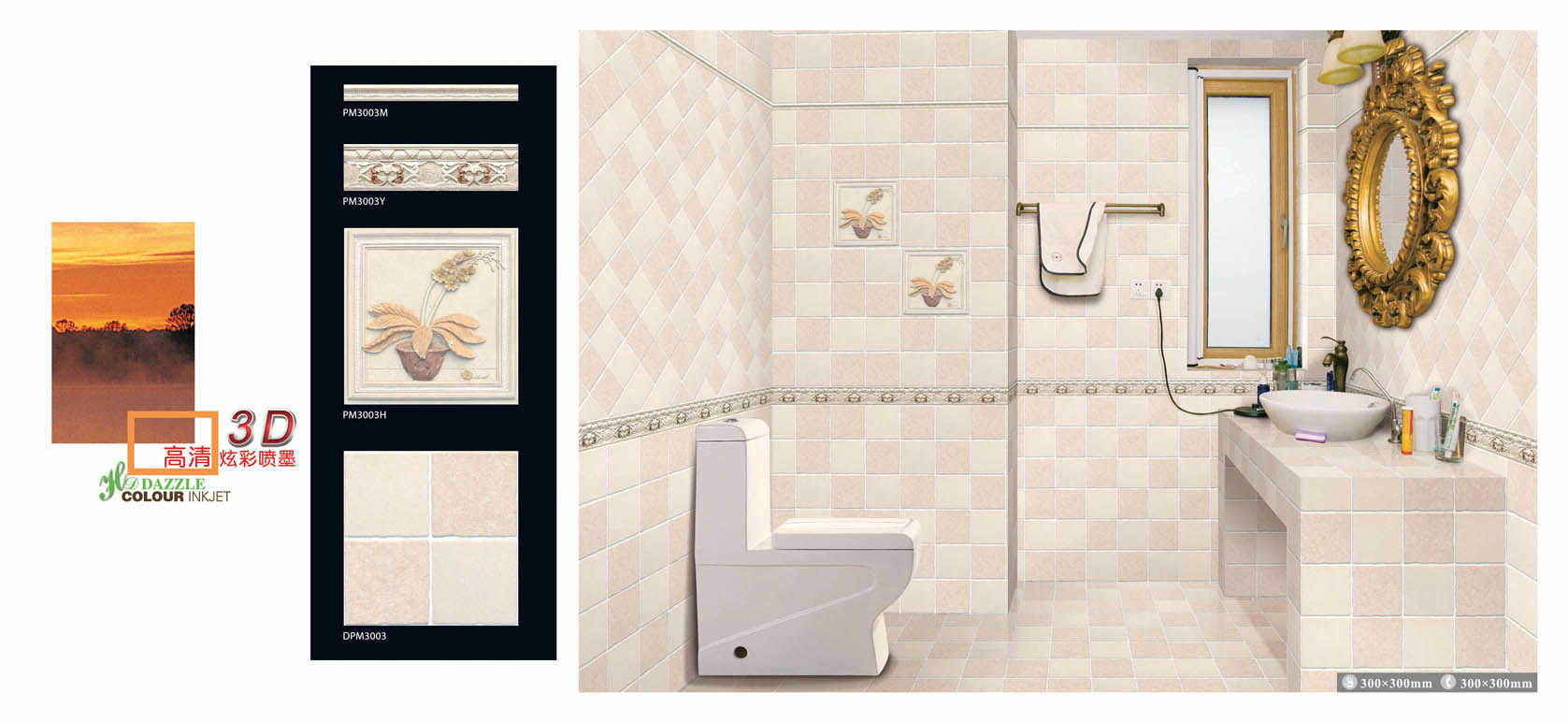 China 3D Bathroom Ceramic Wall Floor Tile Rustic Tiles - China ...