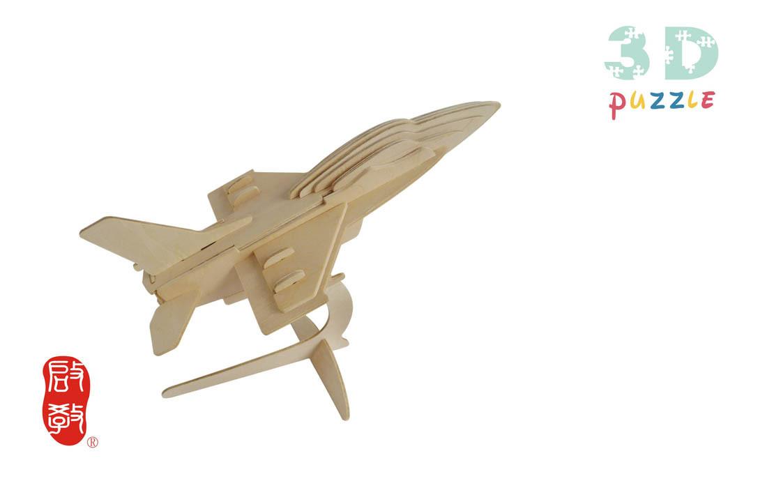 [Hot Item] 3D Wooden Simulate Models Plane Model F16 Fighterplane