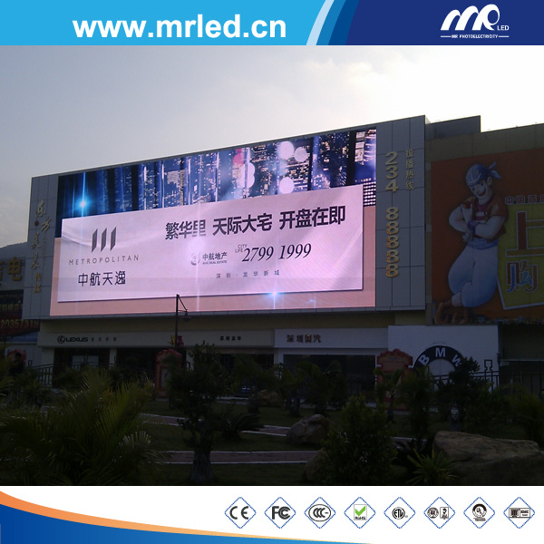 Outdoor Full Color LED Display (P16 advertising LED Display Screen) pictures & photos
