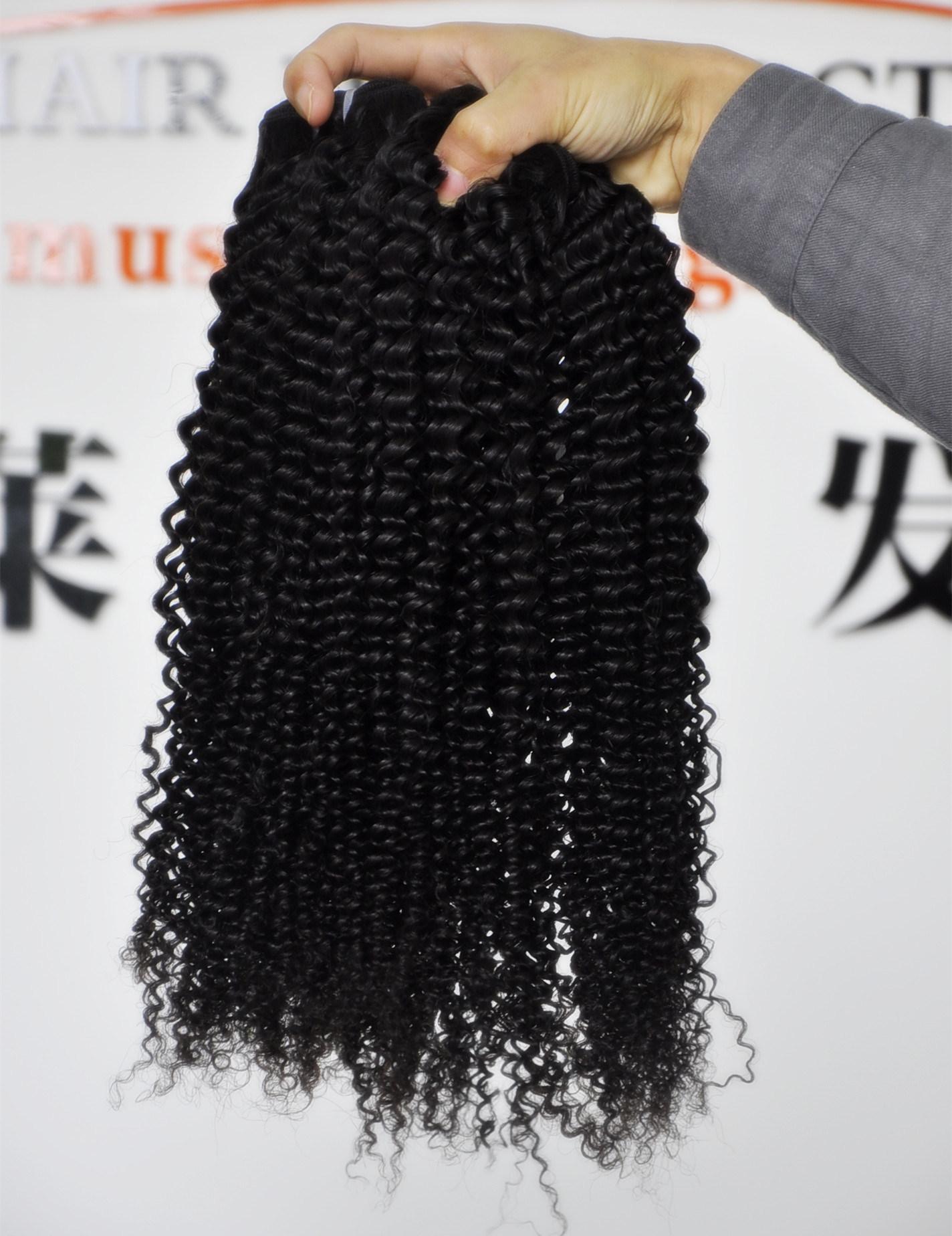 China Brazilian Virgin Hair Extensions Bebe Curly Natural Hair