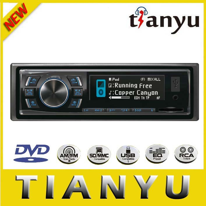 7388IC LCD Fatcory Wholesale Price SD Bluetooth USB FM Am Player of Car MP3 Player