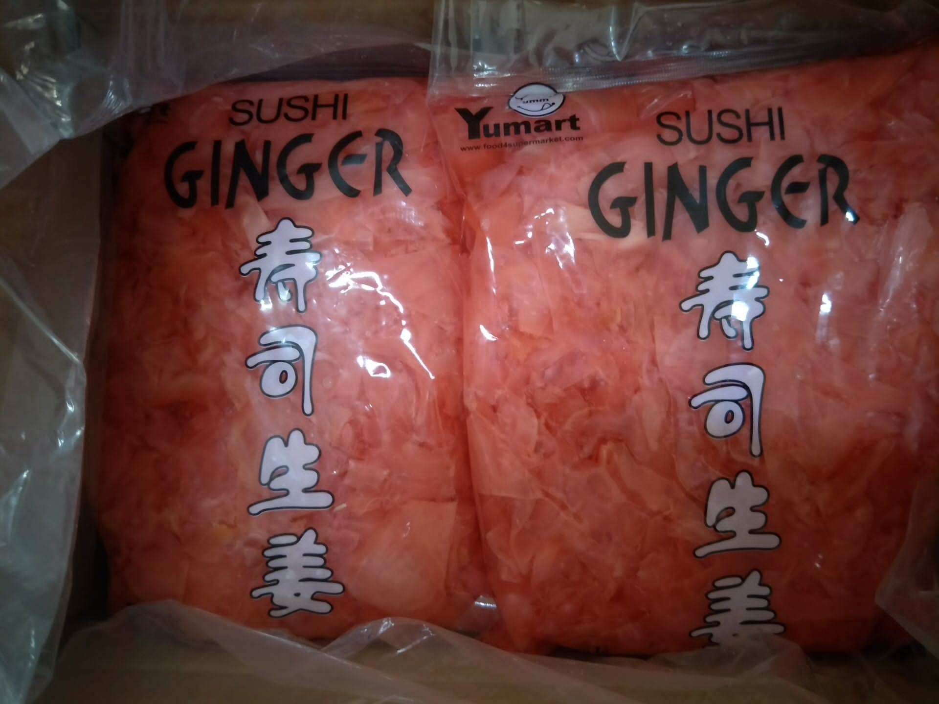 China Japanese Pickled Ginger China Pickled Ginger Pickled Ginger Bud