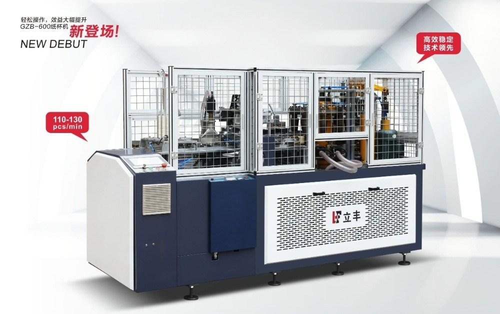 [Hot Item] Gzb-600 High Speed Full-Automatic Paper Cup Machine