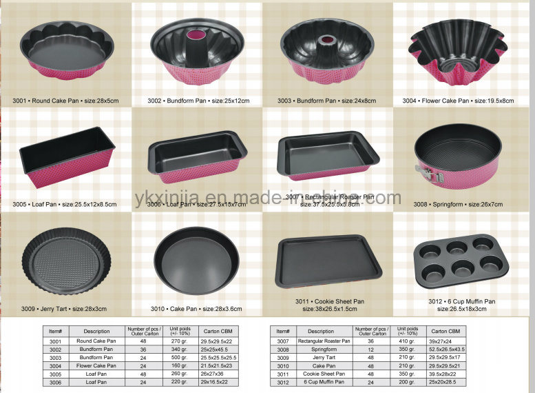 Bakware Baking Pan 0.4mm Pink Flower Nonstick Mary Berry Bakeware pictures & photos