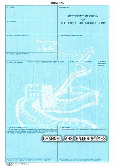 China Certificate of Origin (C/O, Form A, Form E, Form F, Form M ...