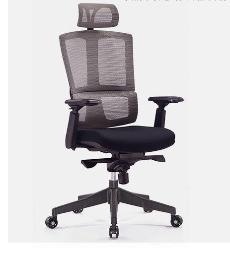 Chinese Modern Luxury Boss Executive Chair Office Furniture