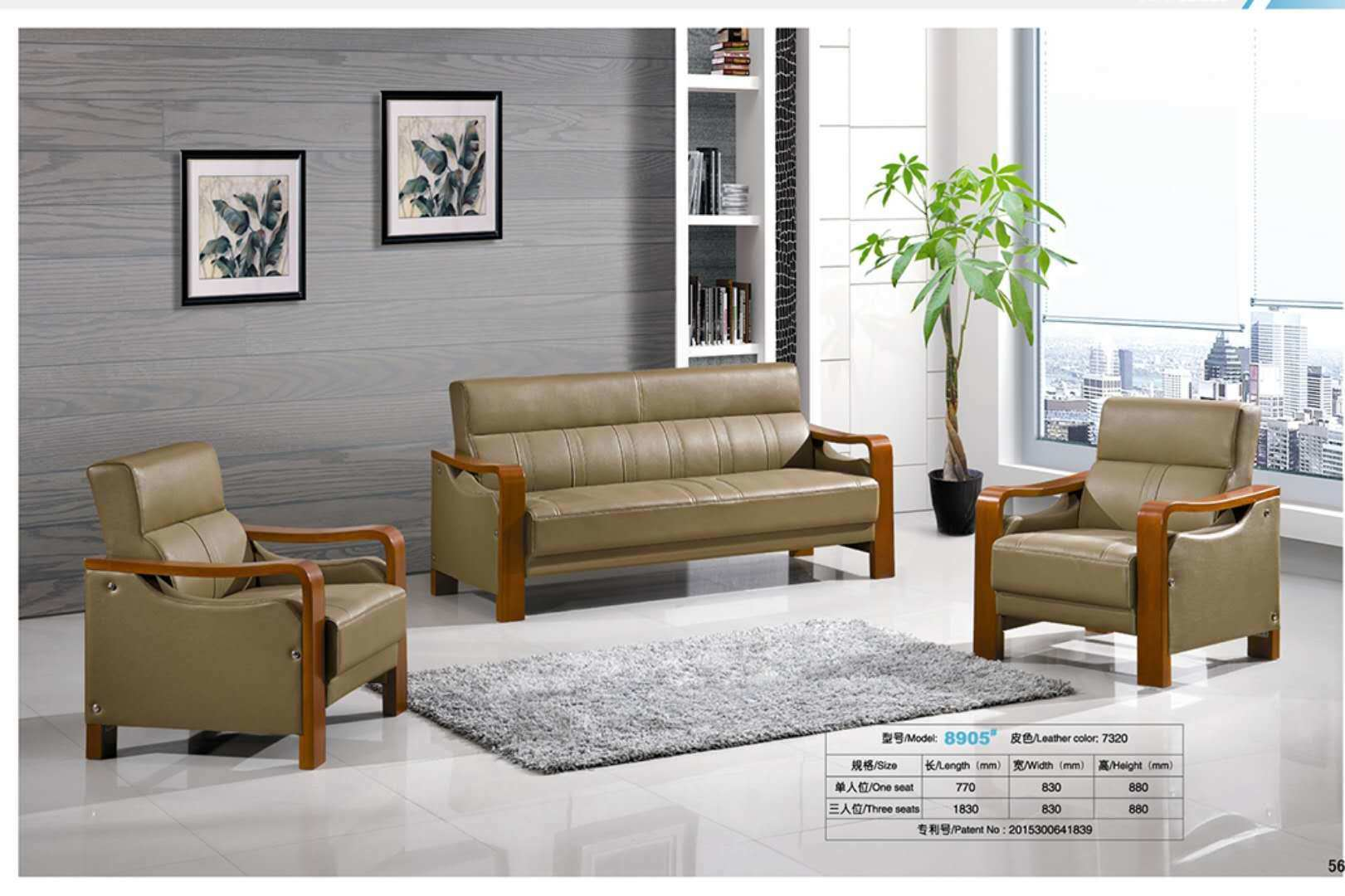 Clical Modern Design Wooden Armrest