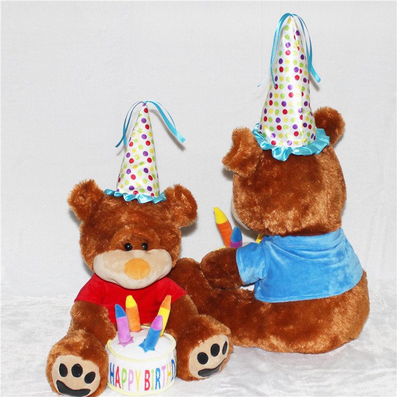 China Teddy Bear With Birthday Cake Plush Toys For Celebrate Party