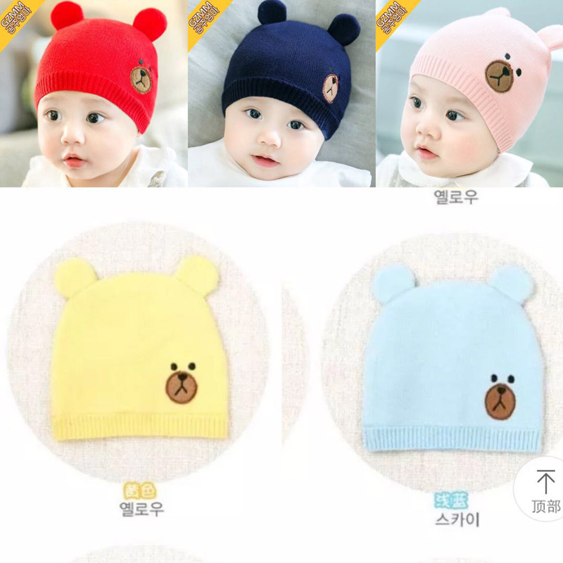 Baby Winter Hat 4 Colors Toddlers Cool Baby Boy Girl Infant Winter Pilot Warm  Kids Cap a1d3203871c0