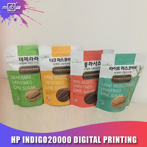 china plastic bag for food packaging by hp indigo 20000 digital ...
