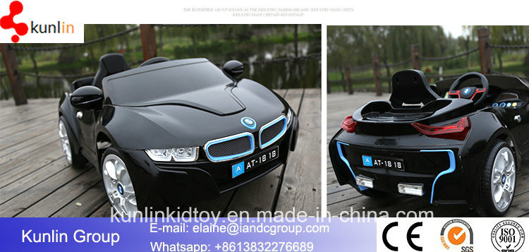 China Top Quality Baby Car Electric 12v Hot Sale Cheap Electric