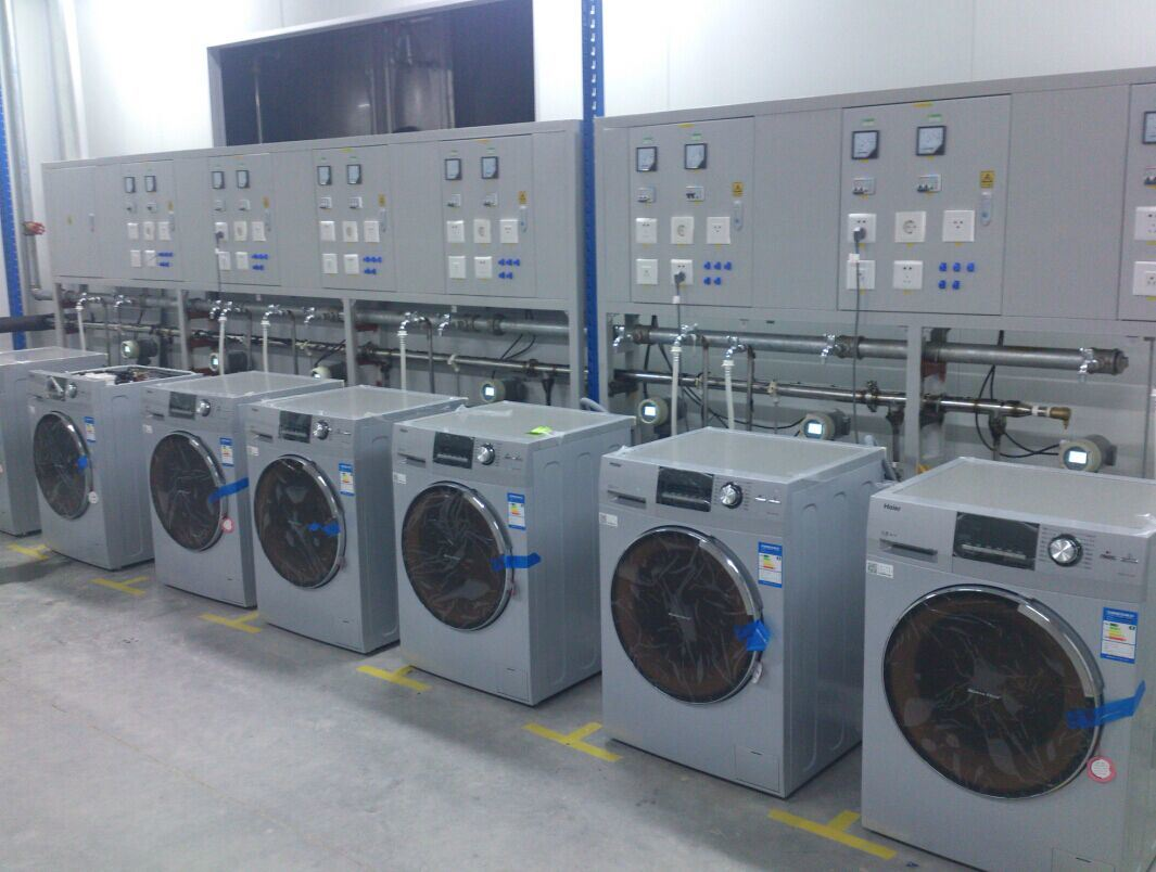 Washing Machines Test Room pictures & photos