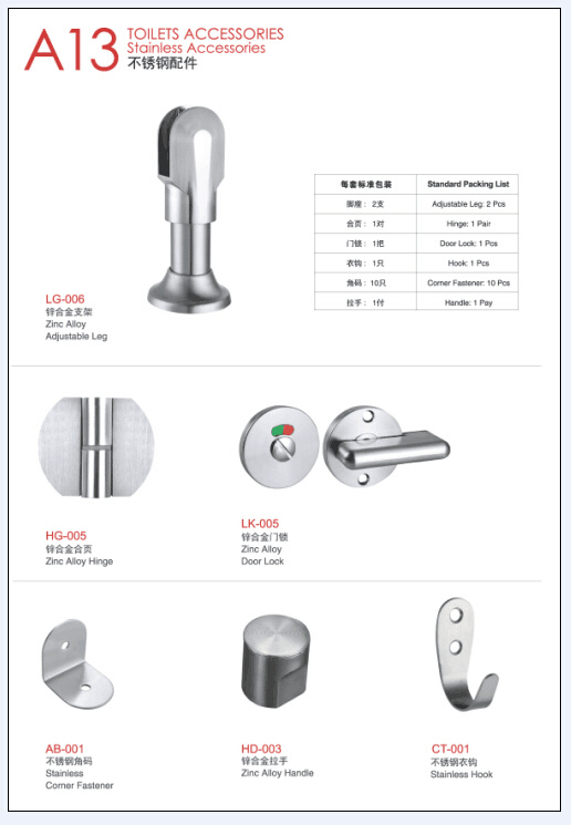 China Toilets Accessories Stainless Accessories (A13) - China ...