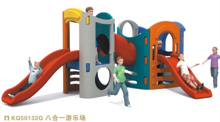 China Kaiqi Full Plastic Series Children′s Indoor Playground Set ...