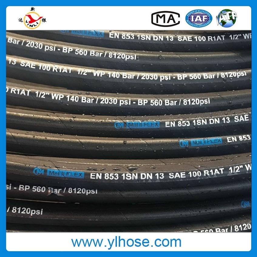 China High Pressure Hydraulic Rubber Hose Flexible Hose - China Hydraulic Hose Braided Hose & China High Pressure Hydraulic Rubber Hose Flexible Hose - China ...
