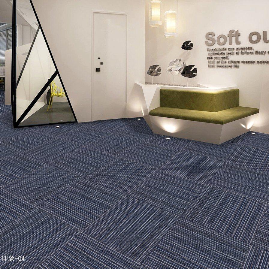 China Impress - 1/10 Gauge Flat Loop Office/Hotel/House Flooring ...