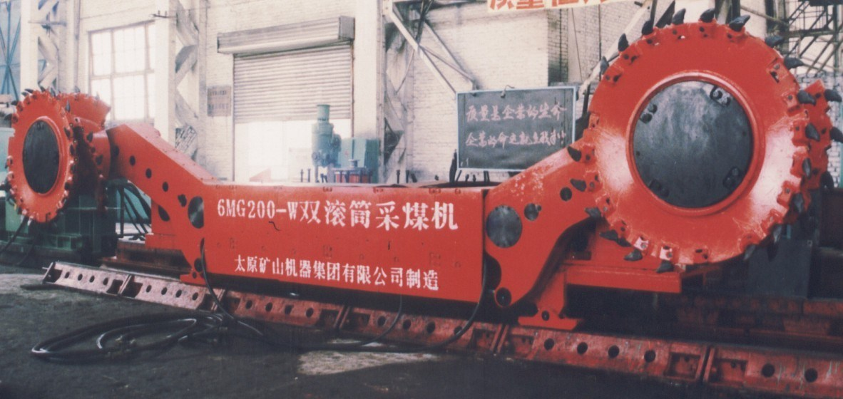 China Coal Mining Shearer Machine (MG750/1800-WD) - China