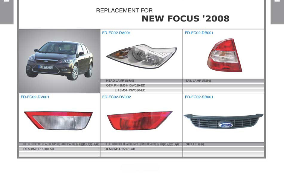 Ford Replacement Parts >> China Replacement Parts And Spare Parts For Ford Focus 2008