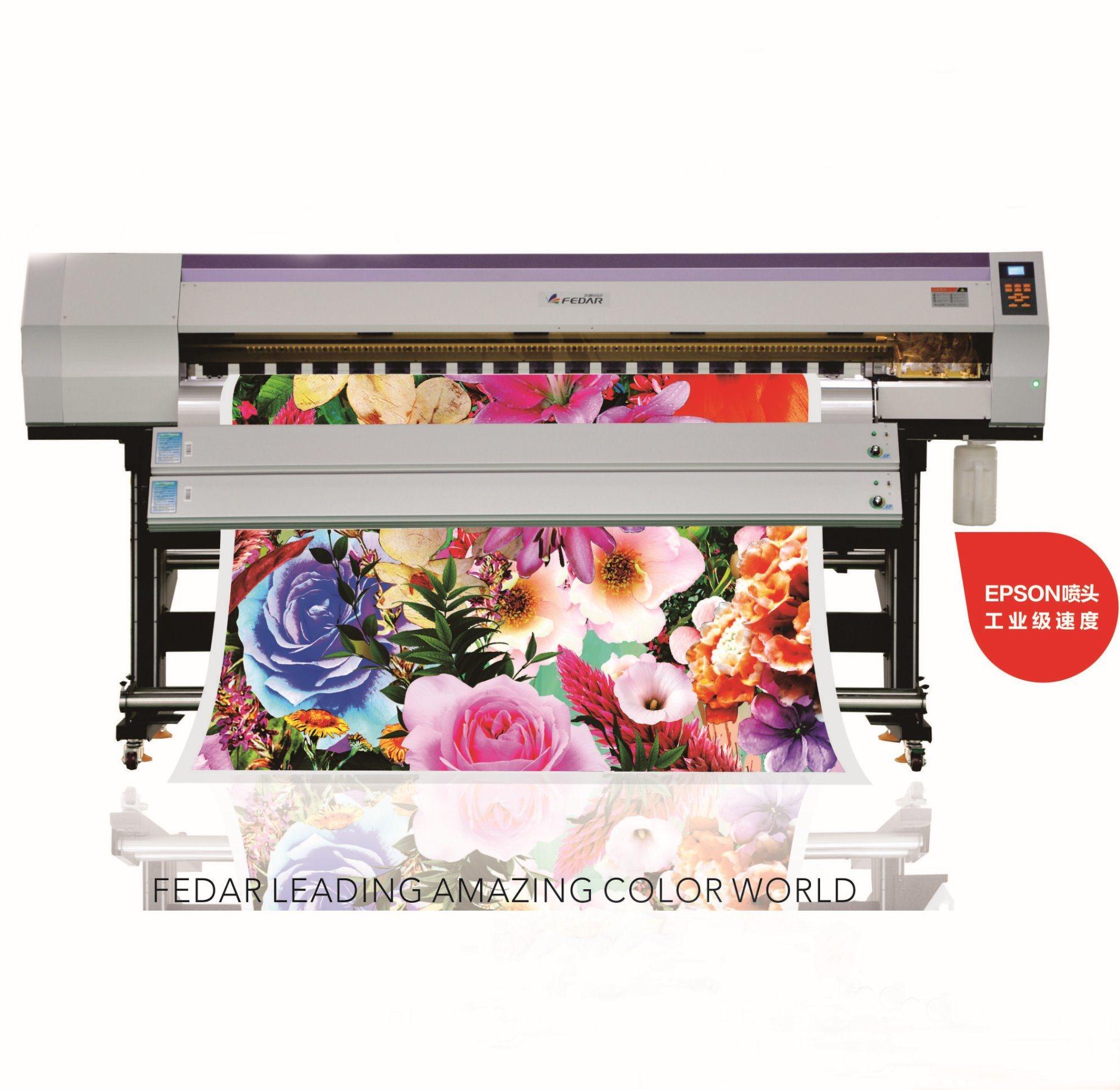 Sublimation Printer For T Shirt Printing