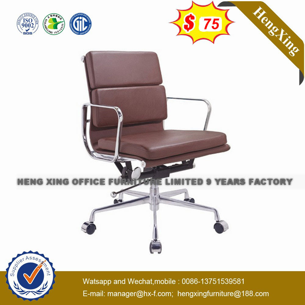 Modern Leather Computer Swivel Chair (NS-060A) pictures & photos