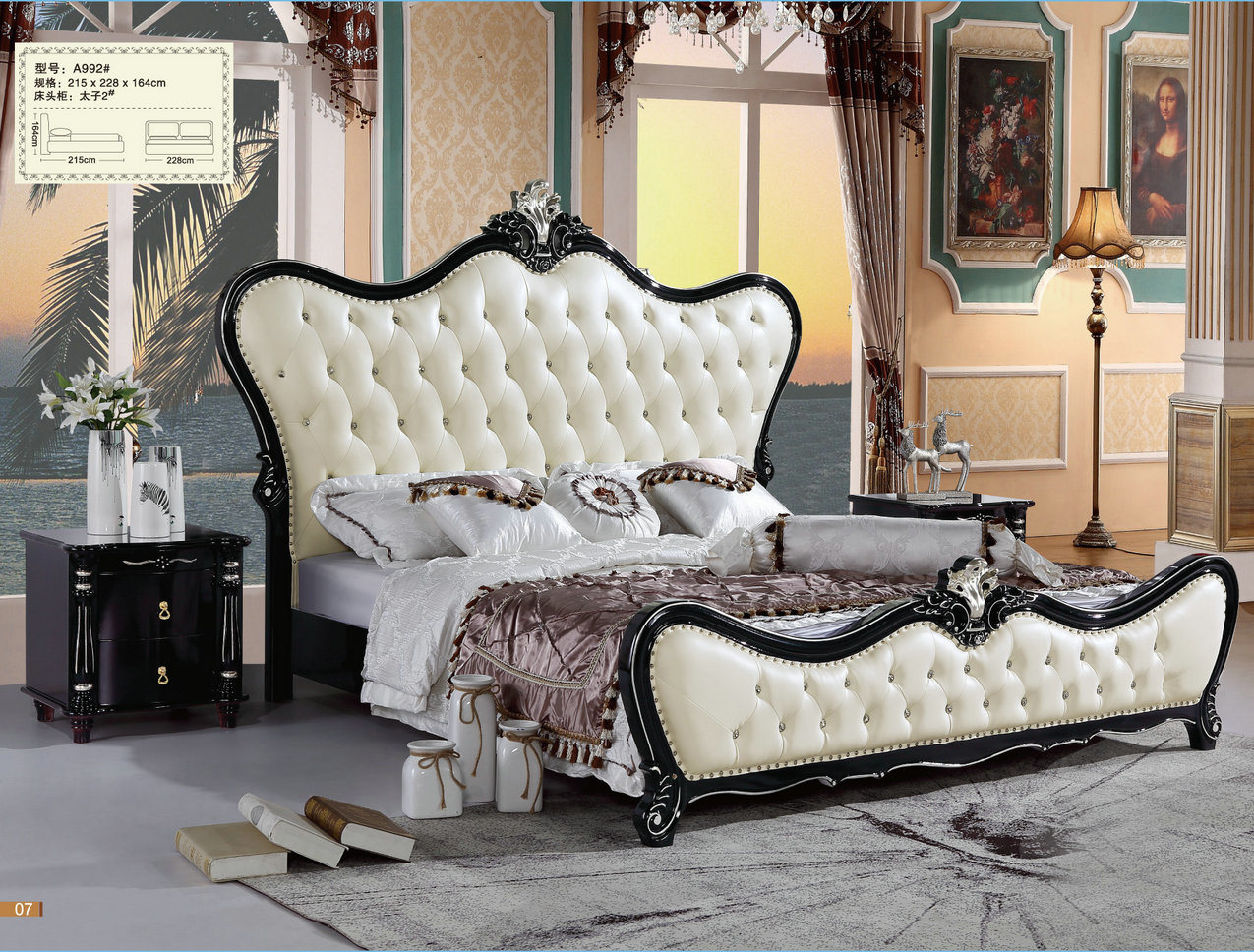 China Royal Style Bedroom Furniture Sets Leather Bed 992