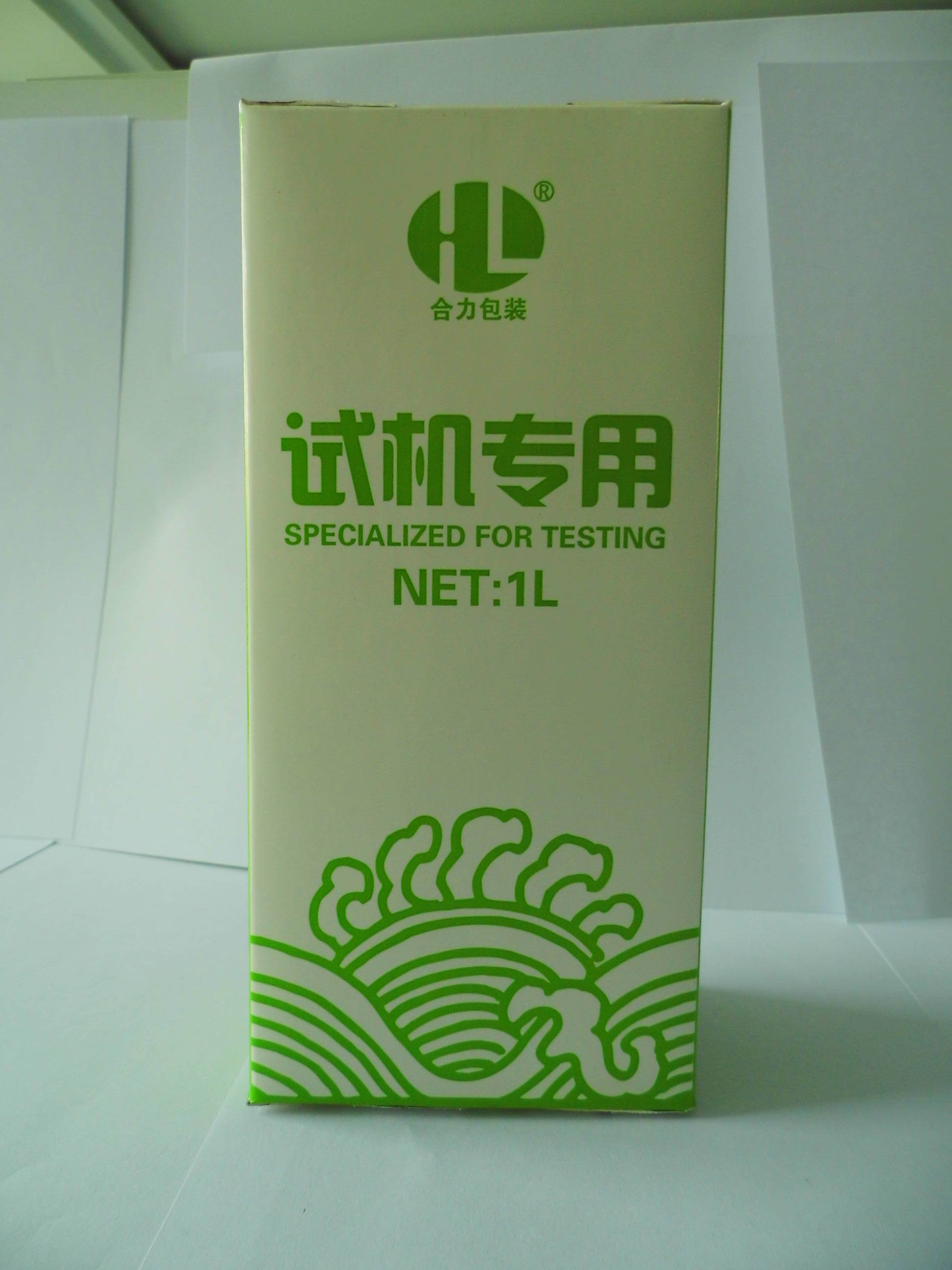 Beverage Packing Cartons in Rolls Paper