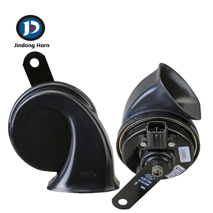 [Hot Item] 12V/24V Motorcycle Horn, Roots Air Horn