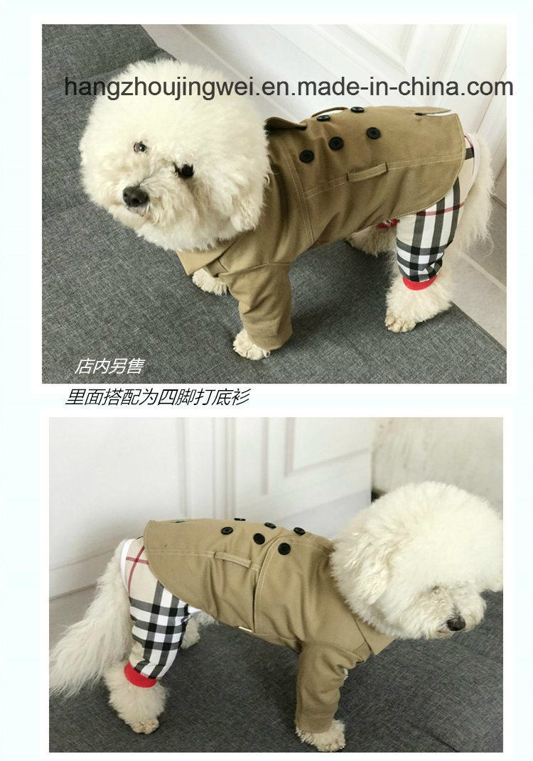 [Hot Item] Cool Trench Coat with Buttons for Pet Wear Dog Clother