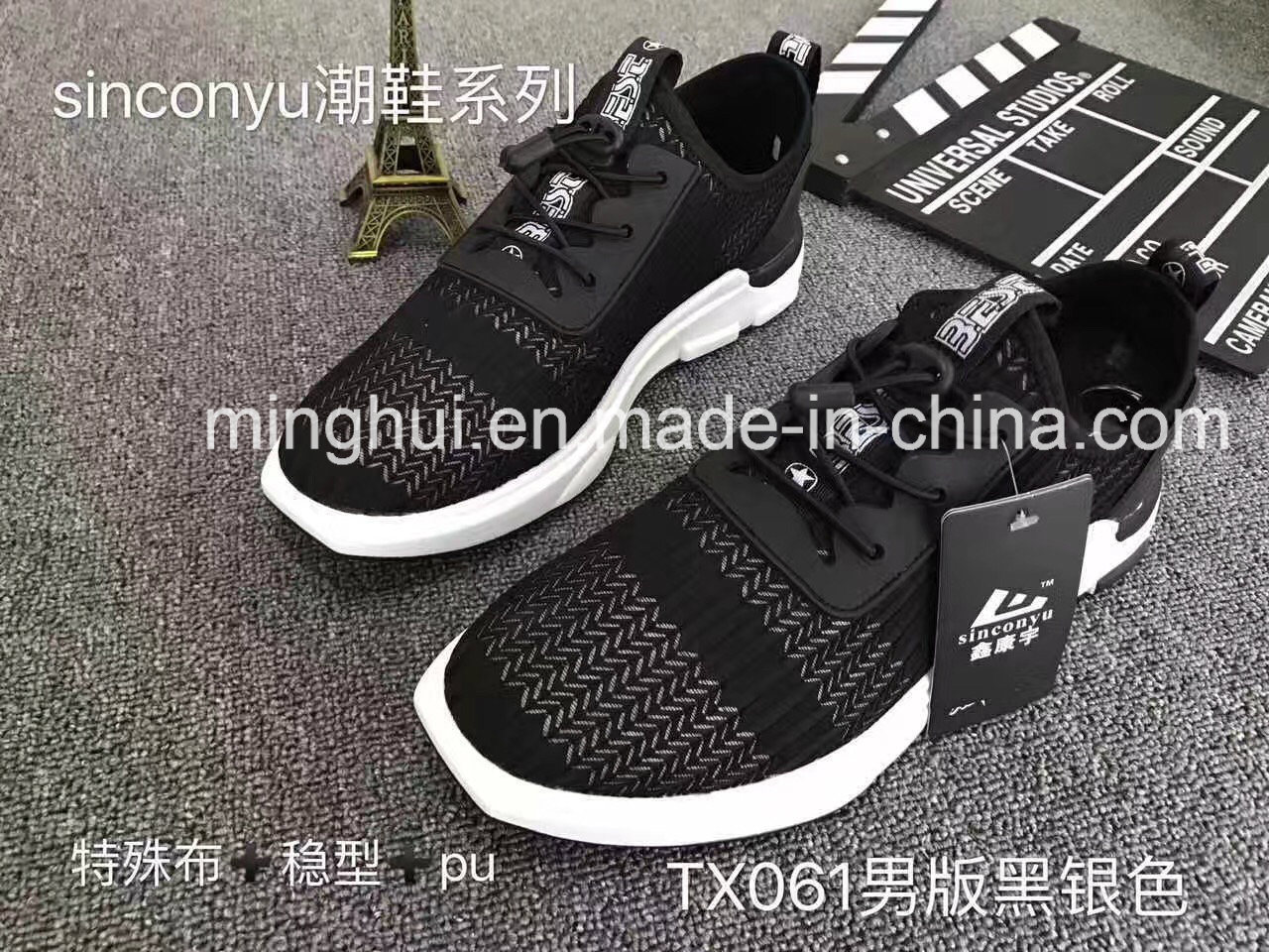 China Leisure Shoes Men Shoes Casual