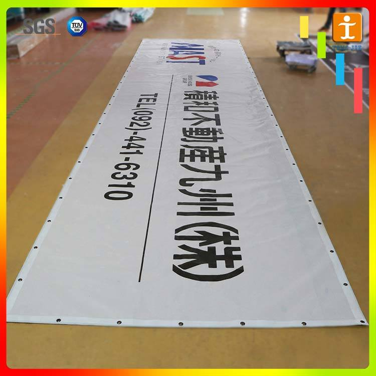 Exhibition Display PVC Flex Backdrop Banner