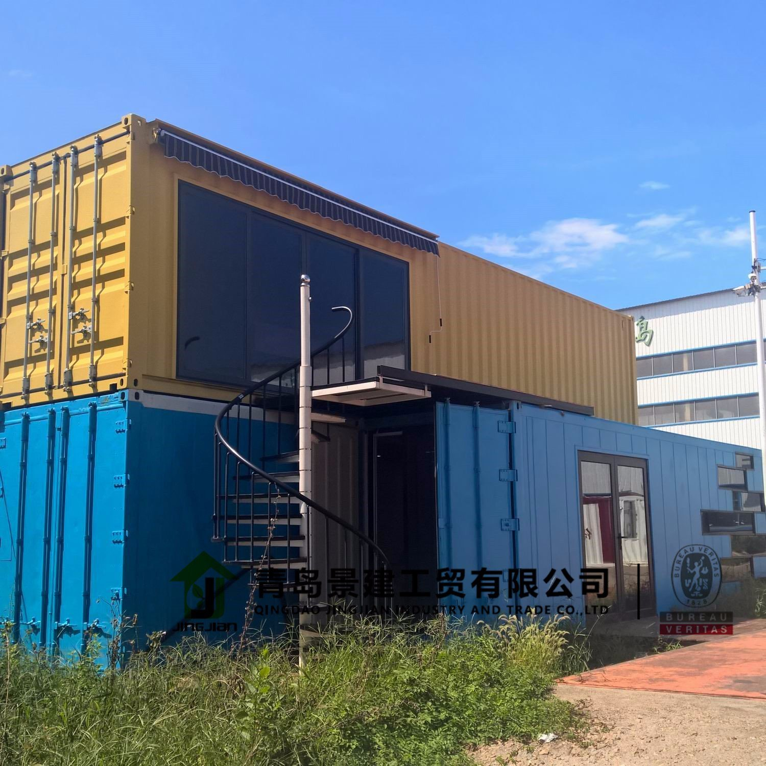 Quick Installation Prefab Modular Shipping Container Office