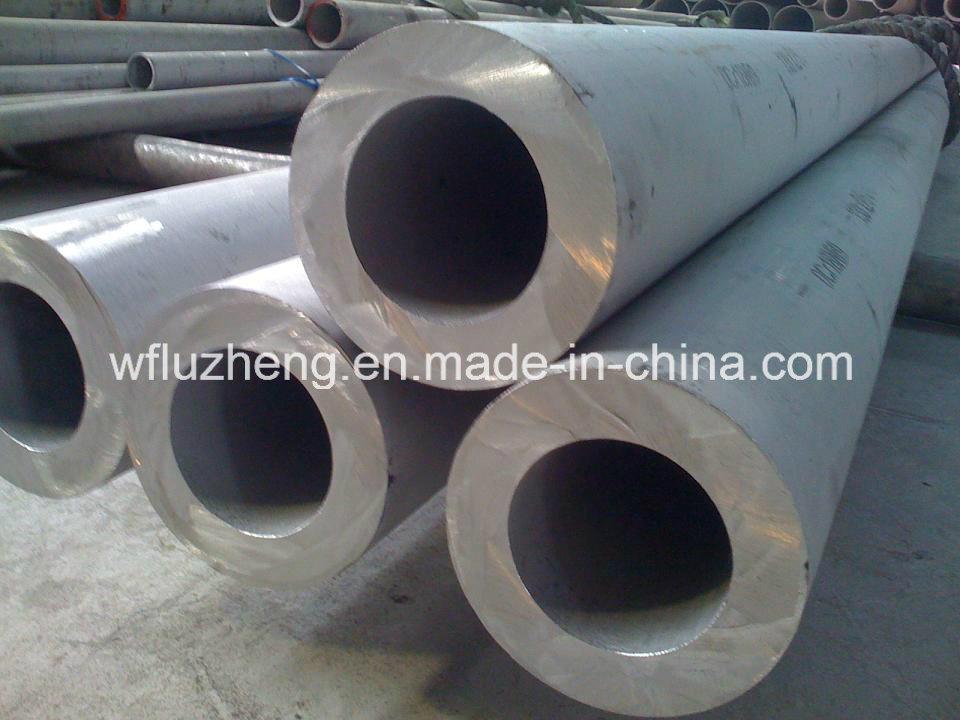 China Large Diameter Aluminum Tube Large Od Aluminum Pipe Large Size Aluminum Pipe - China Large Diameter Aluminum Tube Large Od Aluminum Pipe & China Large Diameter Aluminum Tube Large Od Aluminum Pipe Large ...