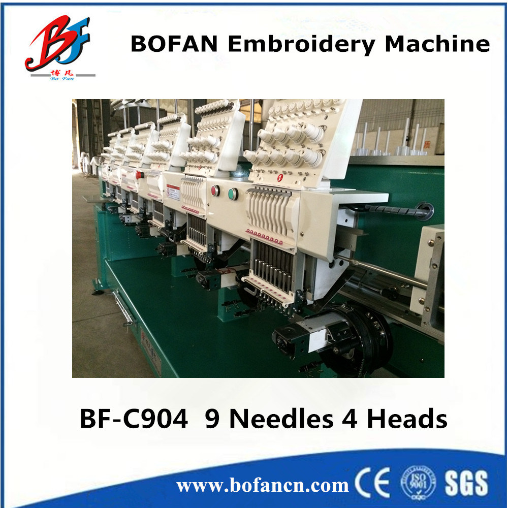 Cap Embroidery Machine 904