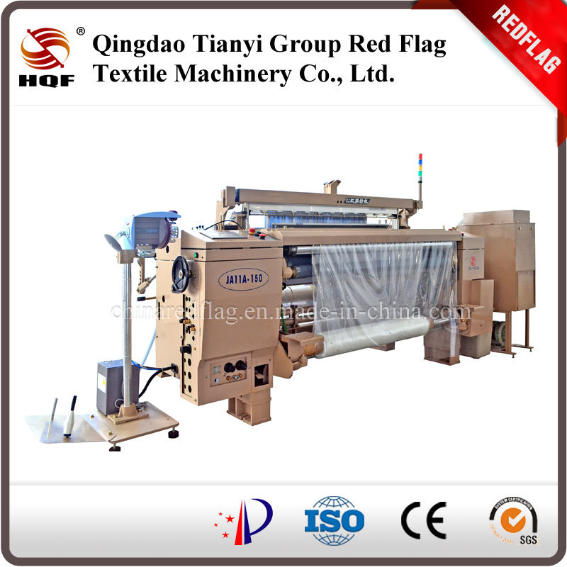 Red Flag Glass Fabric Air Jet Loom