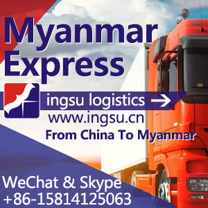 [Hot Item] Myanmar Courier, Yangon Express, Mandalay Courier (ingsu  logistics company)