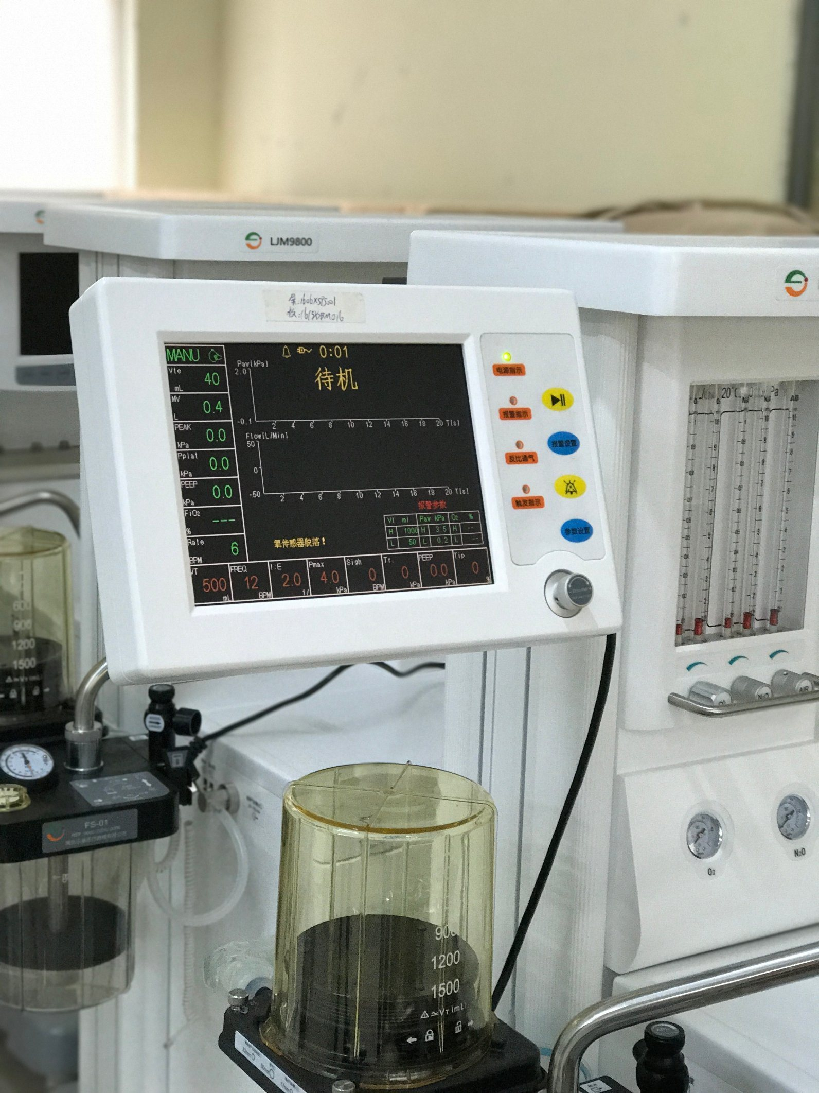 Advanced Medical Anaesthesia/Anesthesia Machine Ljm9700 with Ce Certificate pictures & photos