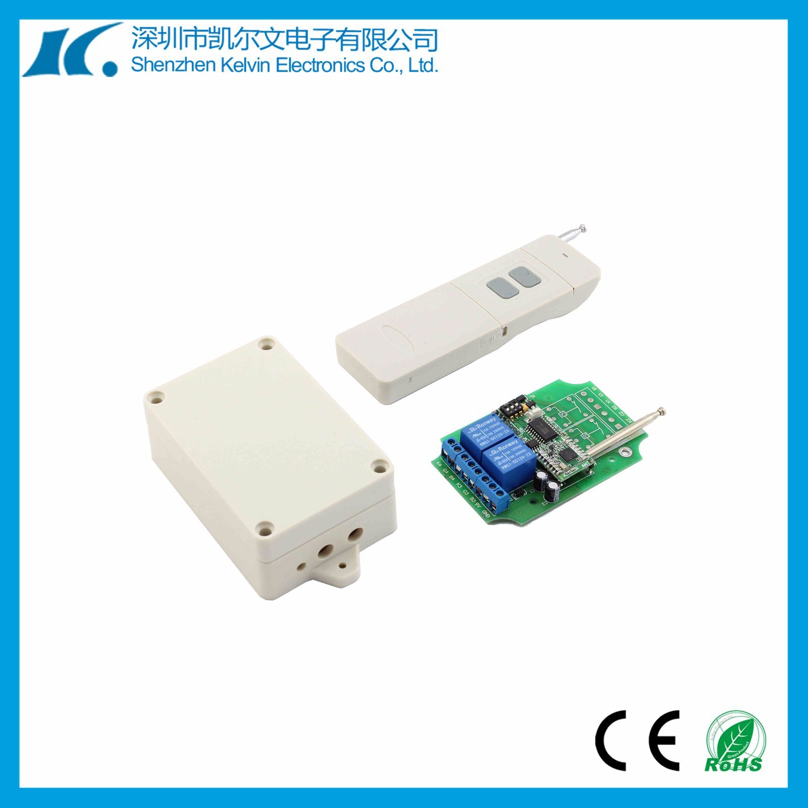 remote oem dhgate ce odm in from light wireless product meter fashion available fan rf switch com cert rohs with