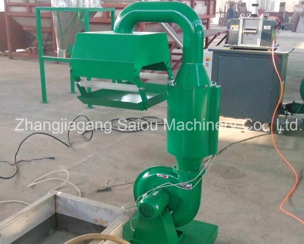 PP PE Flake Plastic Recycling Granulator with Double Stage