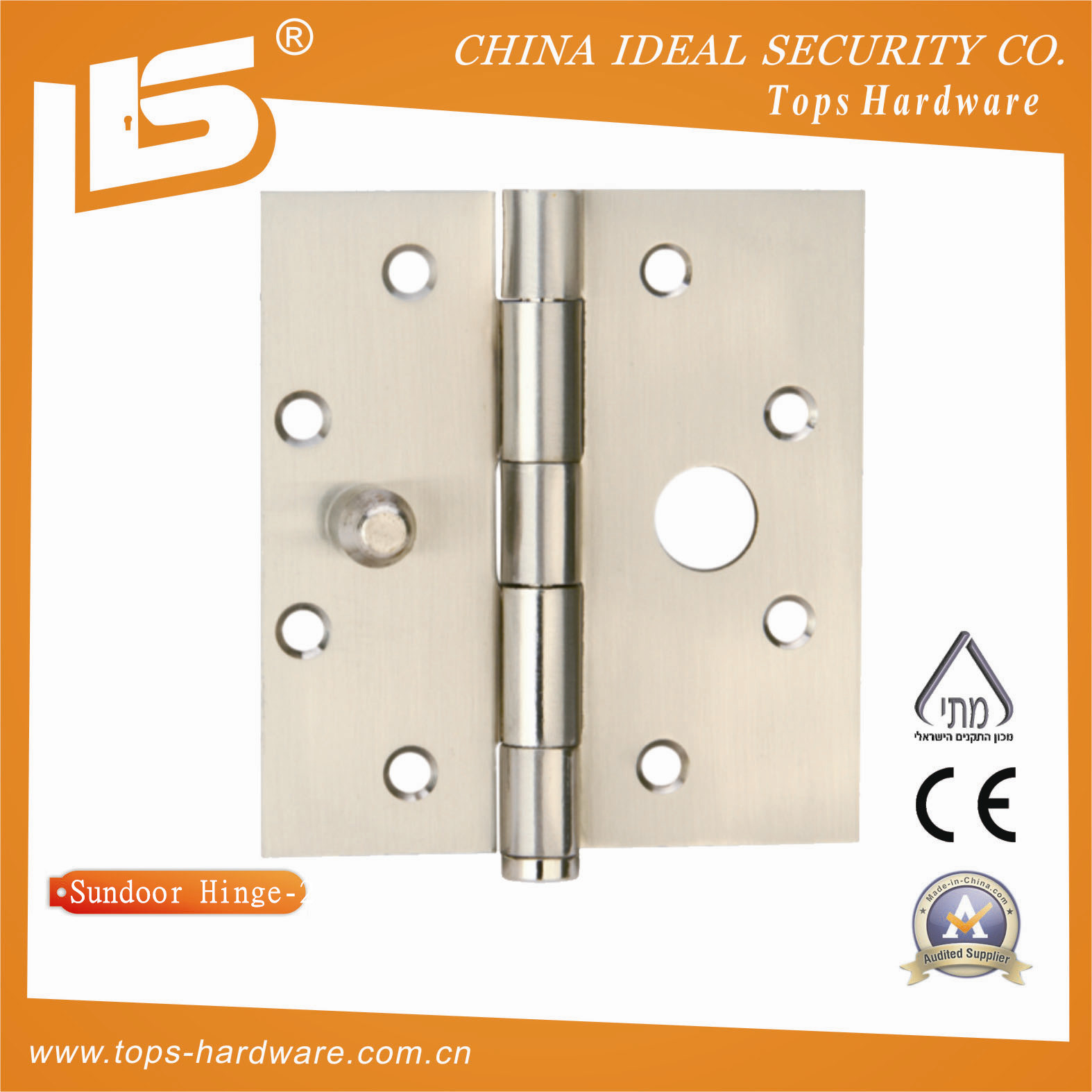 China Anti Theft Hinge with Security Stud Hinge - China ...