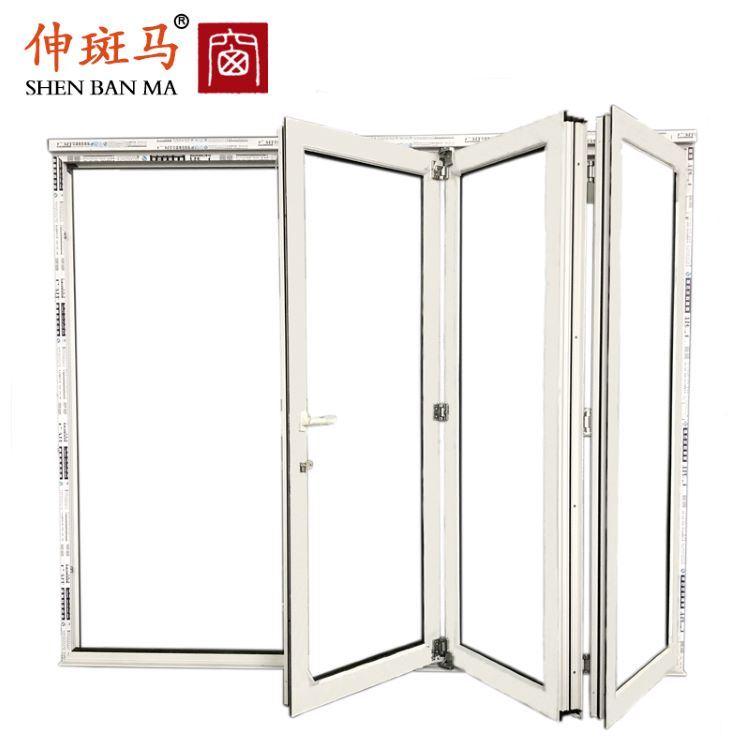China Aluminium Exterior Folding Glass Doors Bi Fold Door Folding Patio Doors China Folding Door Aluminum Door
