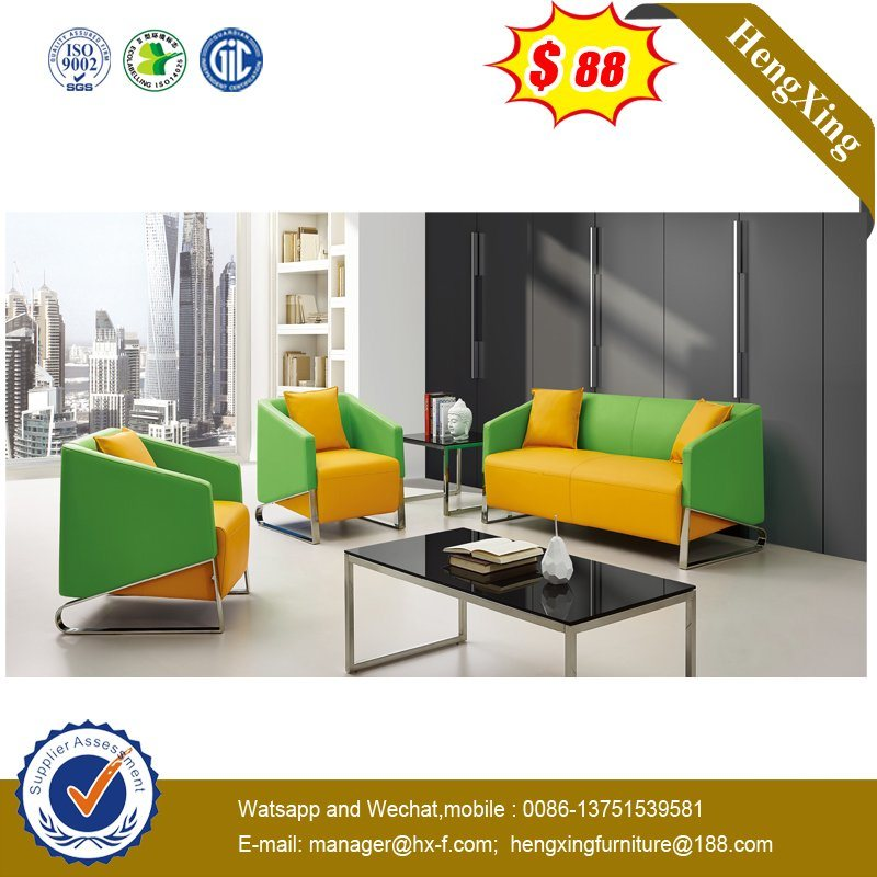 [Hot Item] Modern Office Furniture Apricot Color Genuine Leather Couch  Office Sofa (HX-S345)