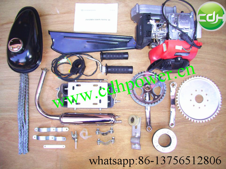 [Hot Item] 4 Stroke Bicycle Engine Kit 49cc Huasheng Motor