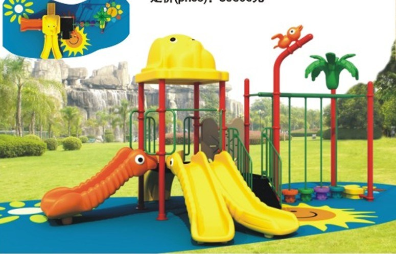 2014 Baby Outdoor Playground With TUV Certificate (QQ12036 5)