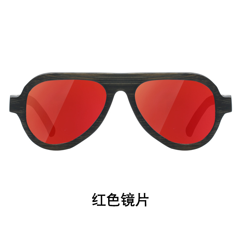 f7d848248d3 China Bamboo Sunglasses