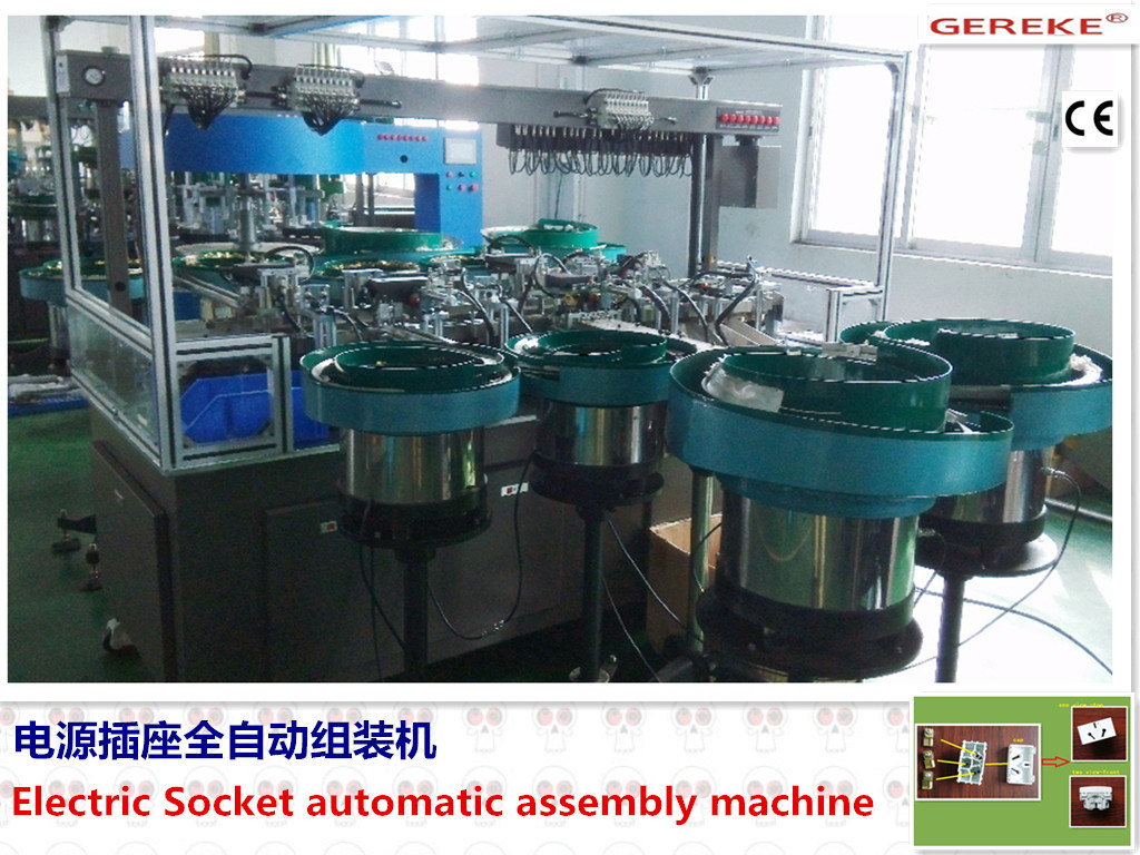 Socket Automatic Assembly Machine with CE Certificate