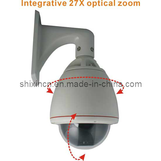 "800tvl Security Camera with High Speed Waterproof, 1/4"" Sony Had CCD II PTZ IP Camera (IP-320H)"